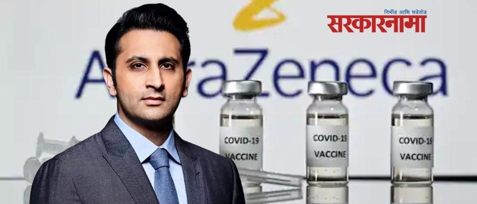 serum institute of india refunds full amount of covid 19 vaccine to south africa