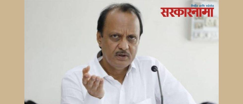 Deputy Chief Minister Ajit Pawar says about Indapur water