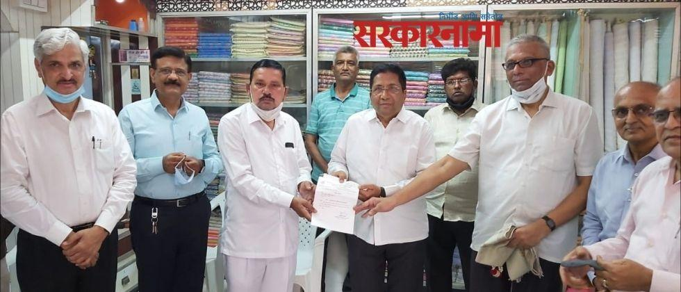 Appointment of Dharamchand Fulfagar as Expert Director of Ghodganga Sugar Factory