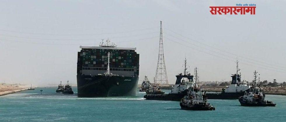 container ship ever given finally freed from suez canal