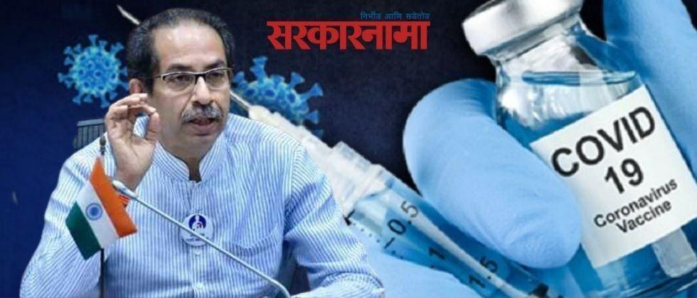 maharashtra government says door to door covid vaccination will be implemented
