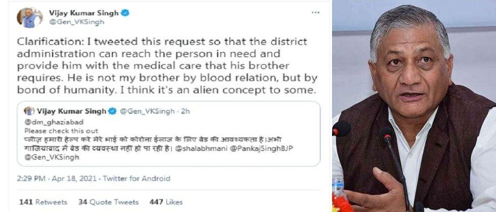 union minister of state v k singh demands bed for his covid positive brother