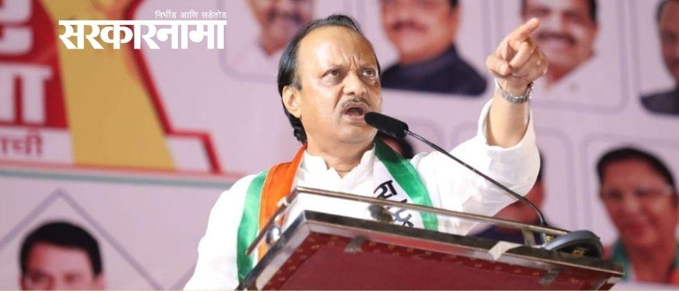 Troubled sugar millers forced to join BJP: Ajit Pawar's allegation