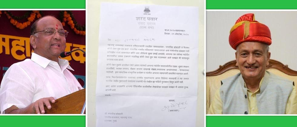 Sharad Pawar Letter to Governor Bhatsinh Koshyare