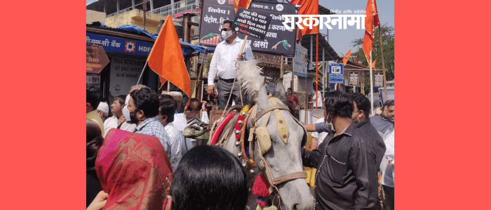 Shivsena Workers Used Hore Carts for Protest