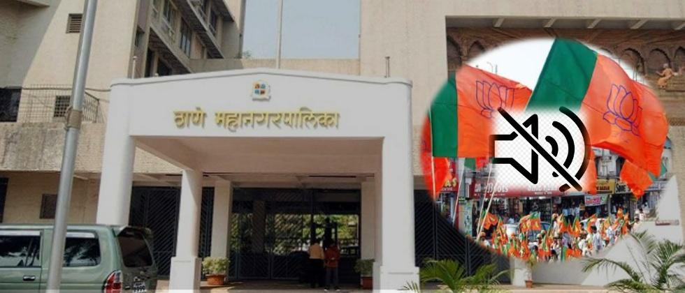 Thane BJP Alleges Muting of Mikes in GB