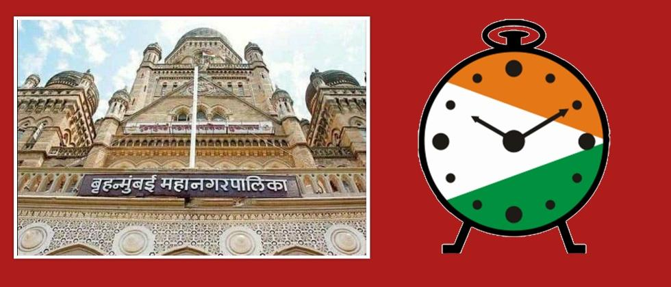 Two Factions in NCP Within BMC