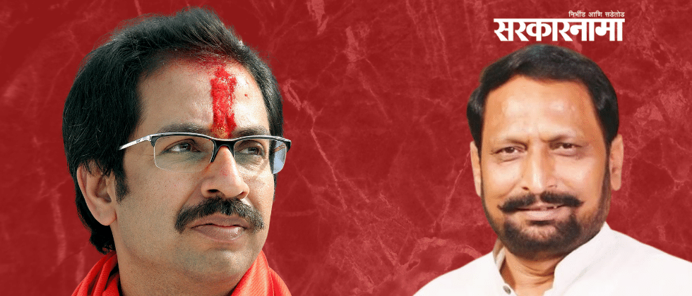 Uddhav Thackeray - Laxman Savadi