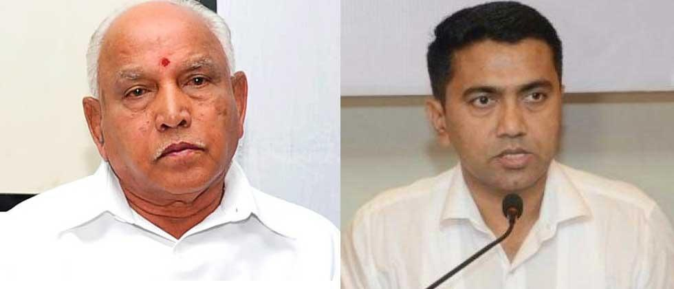 Two BJP chief ministers will clash over water issue