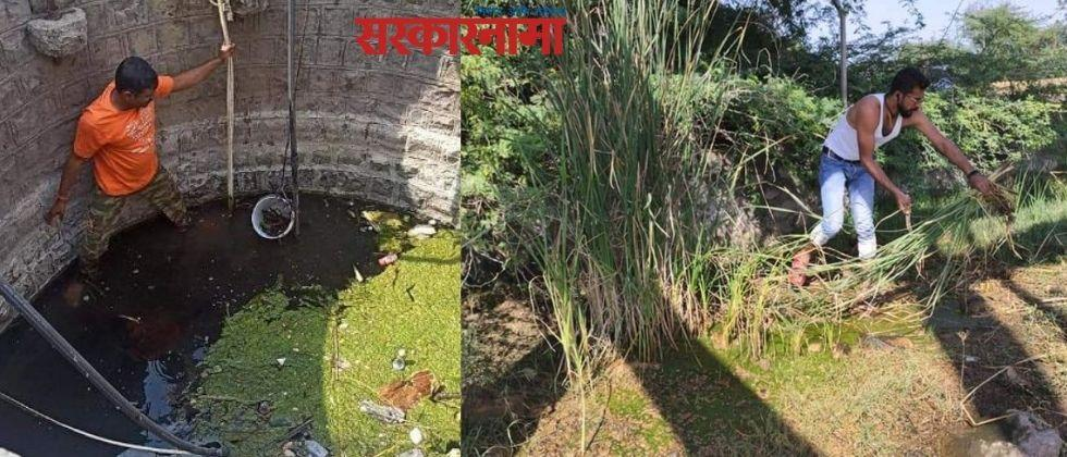 One Sarpanch of Ambegaon taluka cleaned the well, while another cut the grass near the water tank