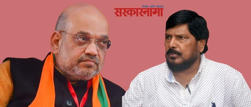 I will write a letter to Amit Shah to implement President's rule in Maharashtra : Athavale