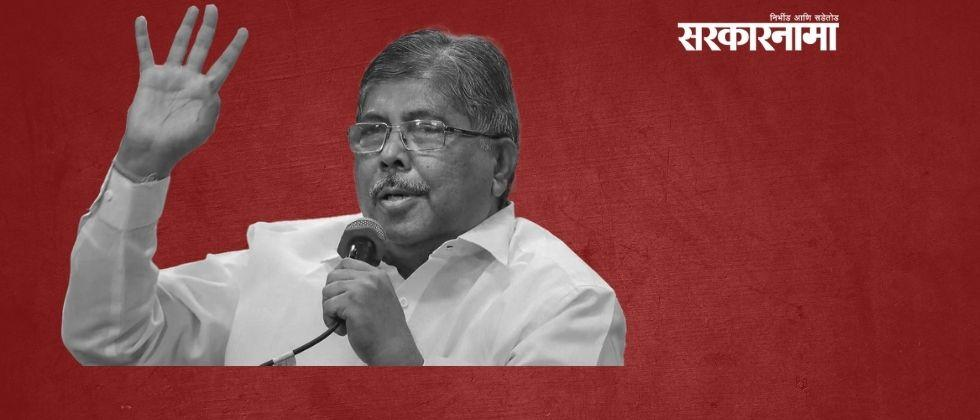 Expel Chandrakant Patil from the post of BJP state president: Demand of Brahmin Federation