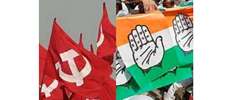Congress's friendship with the Left in Bengal; Assembly announces to fight together