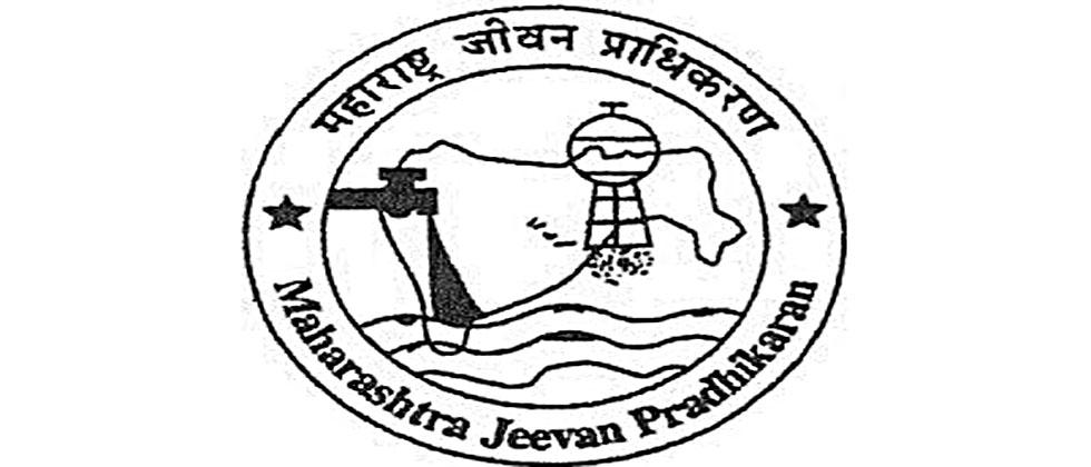 Fights in the office of the Jivan Pradhikaran; Officers, employees threw chairs