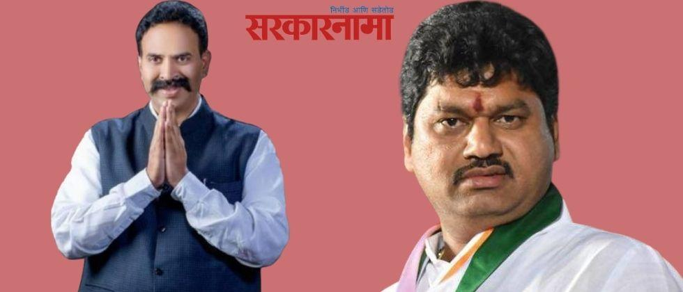 Many NCP leaders like Dhananjay Munde : Shocking statement of BJP MP