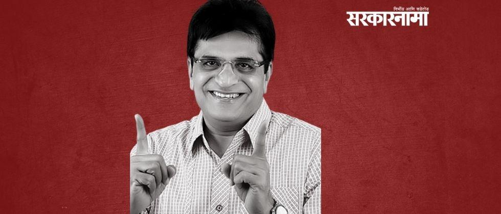 Provide central security to Kirit Somaiya: BJP's demand to central government