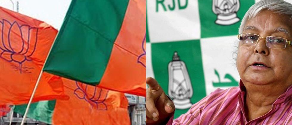 After result Lalu family will congratulate NDA leaders says bjp leader