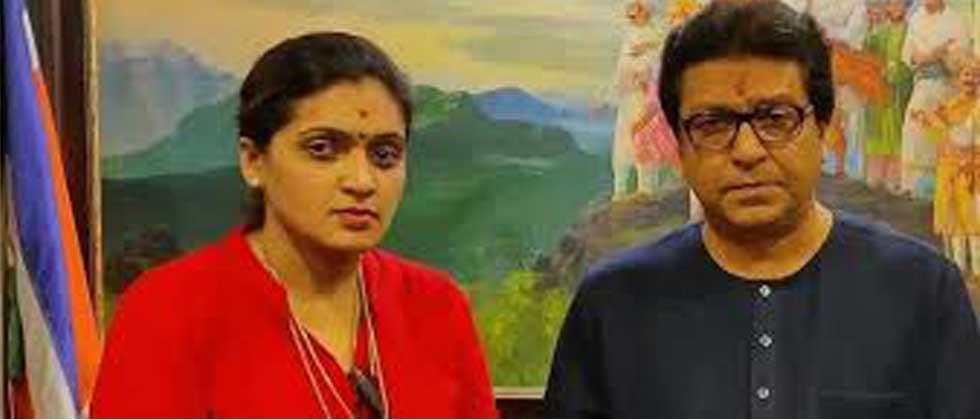 After the threatening case, Raj Thackeray interrogated Rupali Thombre Patil