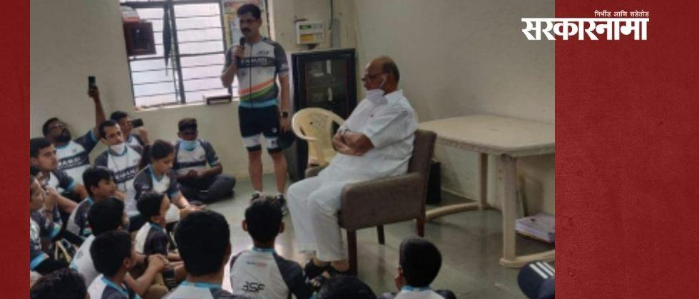 Sharad Pawar told the story of Pune to Shivneri cycle journey