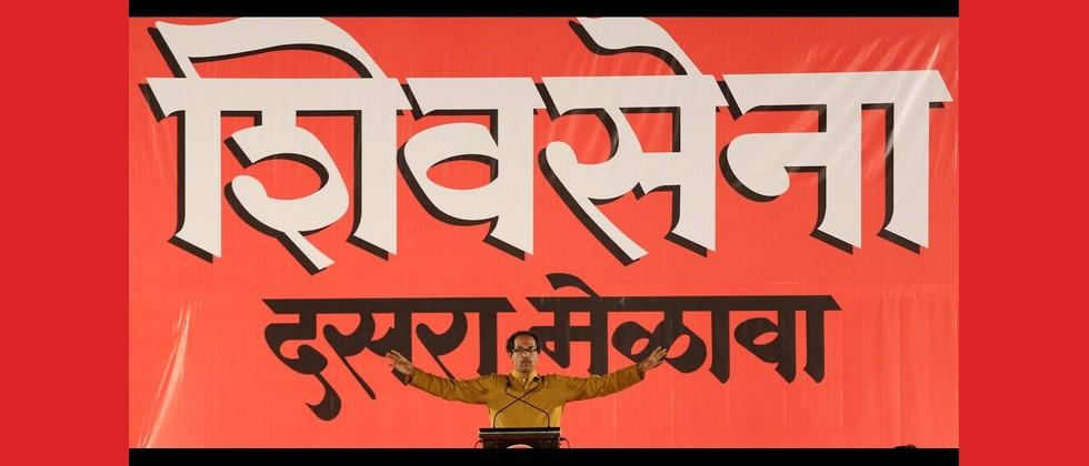 Shivsena will hold Dassehra rally in auditorium not at Shivaji Park