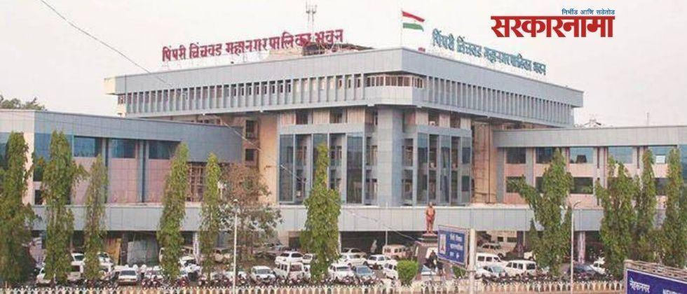 pcmc not completed target of vaccination of 25 thousand super spreaders