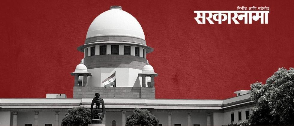 Gram Panchayat election dispute directly in the Supreme Court