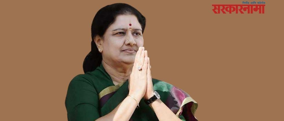 Sasikala in truble after FIR lodged against her over death threat