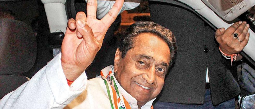 Supreme Court stays Election Commissions revocation of Kamal Naths star campaigner status