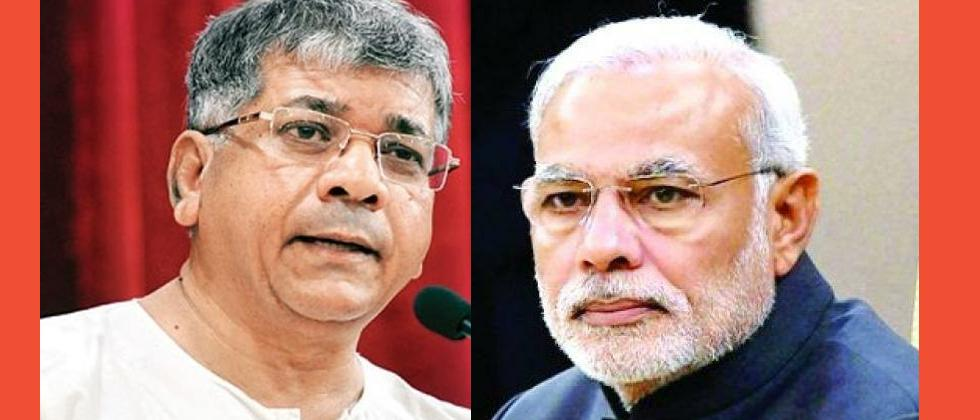 Prakash Ambedkar's criticism of Modi moving his hand in an empty tunnel