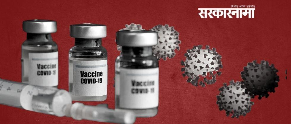 No one came for vaccination at vaccination centre in gwalior