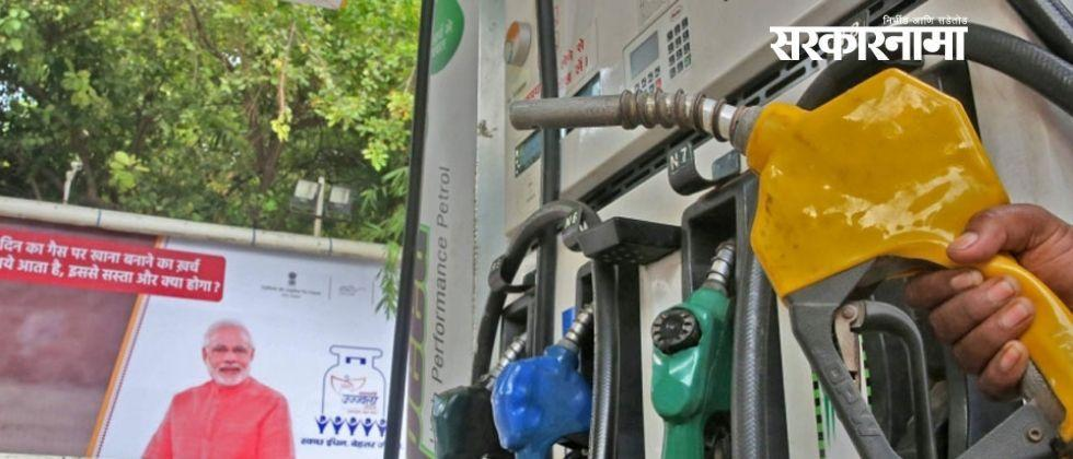 petrol and diesel prices increased for five days in week india