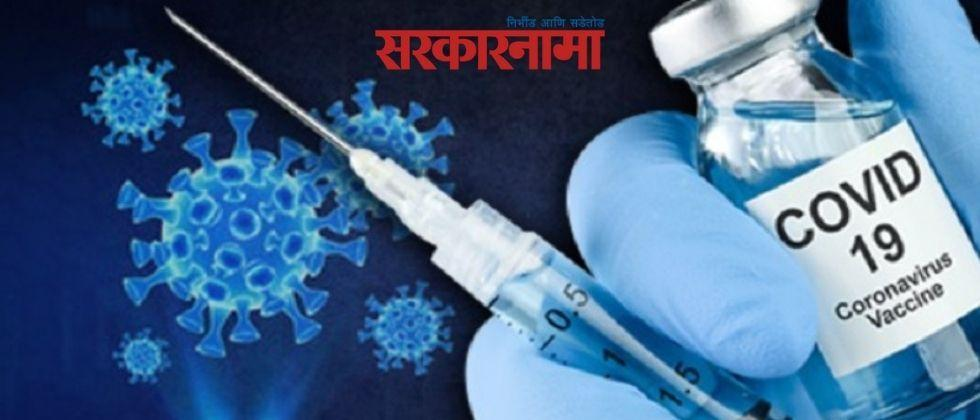 central government says only one death due to covid vaccine