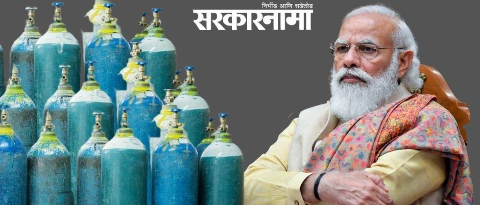 supreme court forms task force for oxygen shortage in india