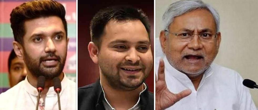 exit polls predict hung assembly in bihar and rjd will be single largest party