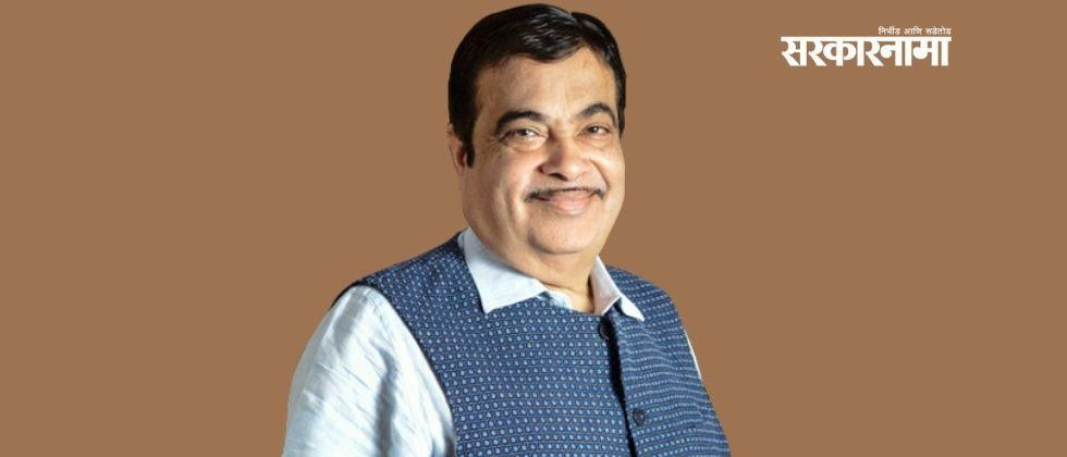 union minister nitin gadkari says old vehicles scrapping policy in 15 days