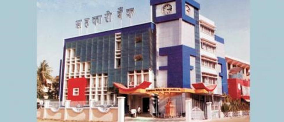 Ahmednagar District Bank Happy over Farmers Loan Waiver