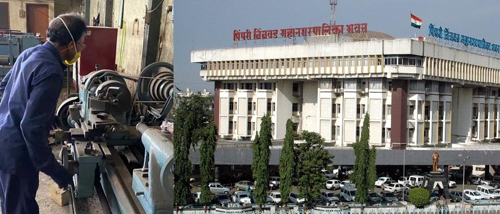 Industries in PCMC Area are in Trouble due to Lack of Skilled Laborer
