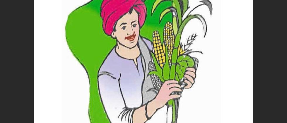 Loan Waiver List will be Announced by Month End