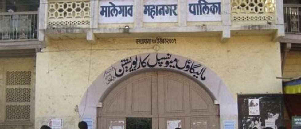 Samples of Eighty Two SRPF Personnel Taken in Malegaon