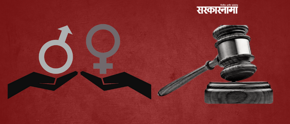 Mumbai High Court Decission about Transgenders fighting Elections