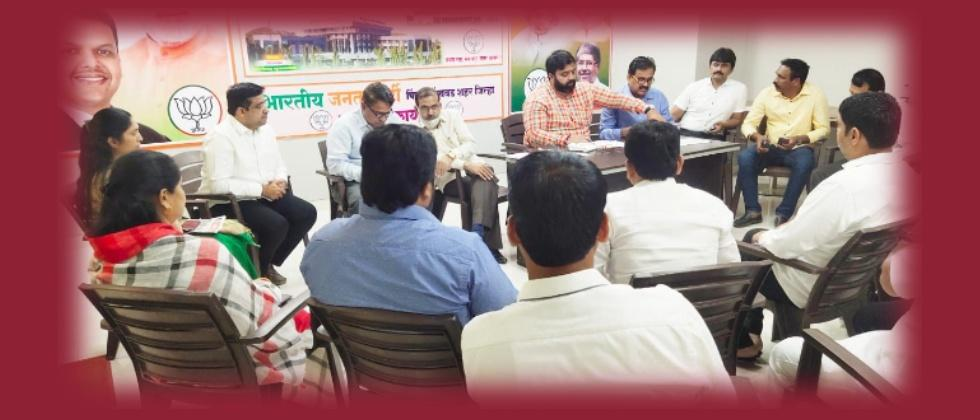 PCMC BJP Preparation for Graduate Election