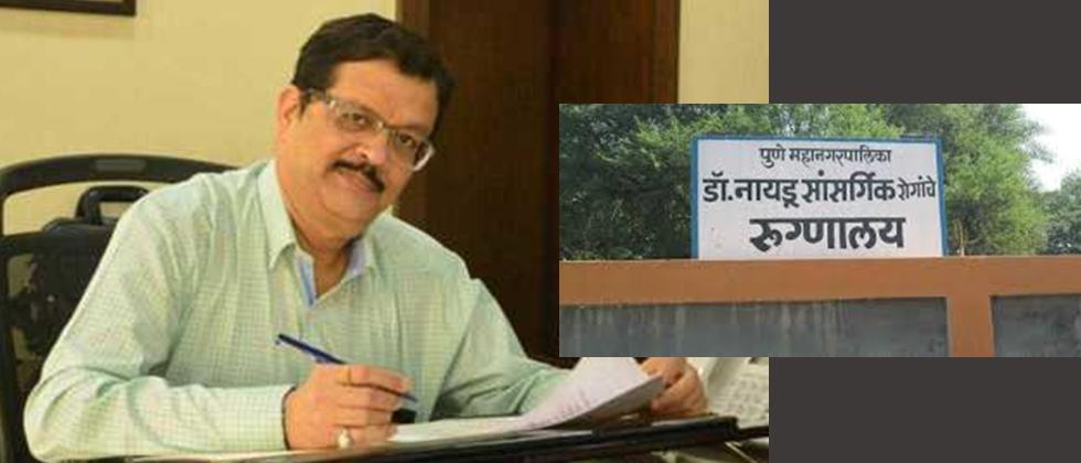 Pune Divisional Commissioner Annouces Discharge of Two Corona Patients