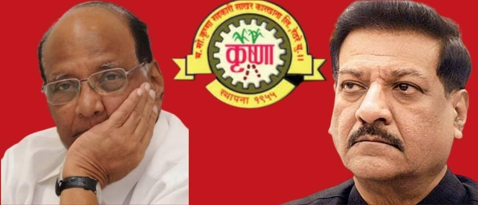 Congress side in 'Krishna's' election; Attention to the role of the NCP