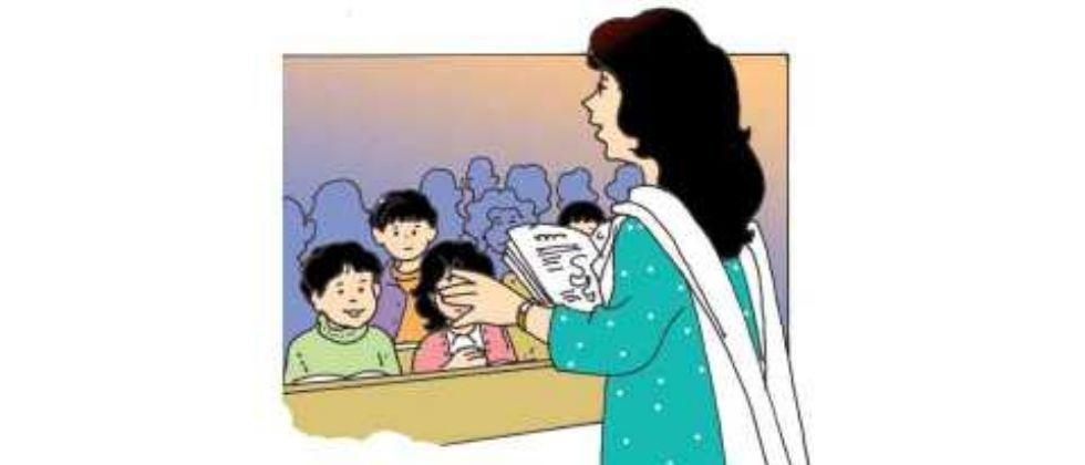 state government will give five lakh teachers dearness allowance arrears