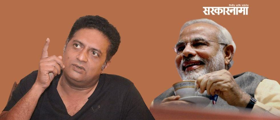 actor prakash raj slams narendra modi over theory of conspiracy to defame tea