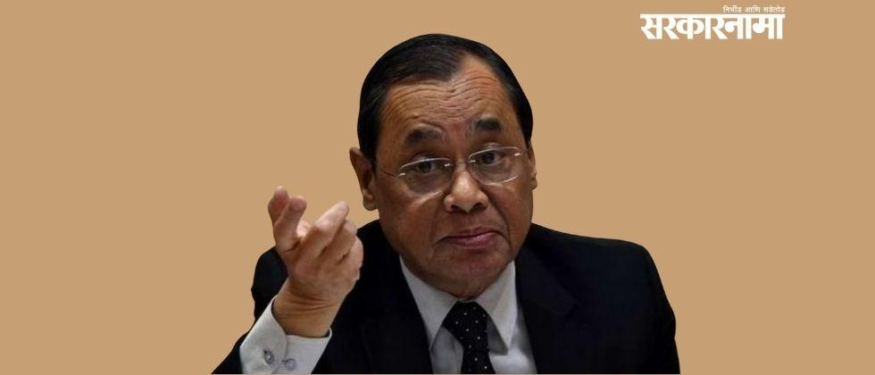There is no justice in the court says Former Chief Justice Ranjan Gogoi