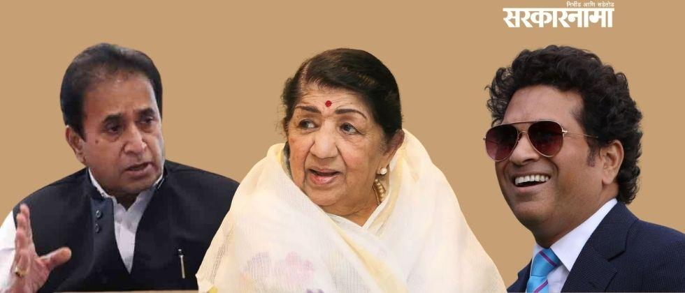 No enquiry of Lata Mangeshkar and Sachin tendulkar related to farmers protest