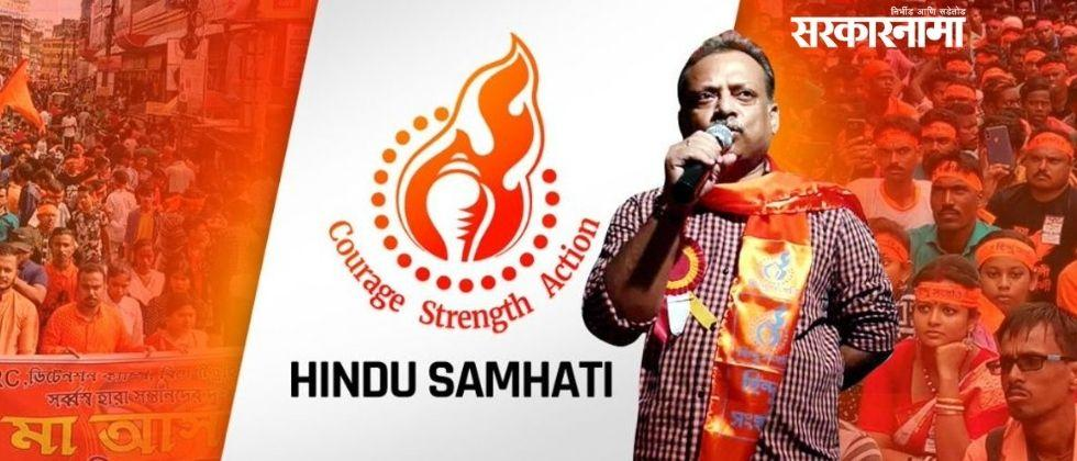 RSS volunteers forms political party in west bengal