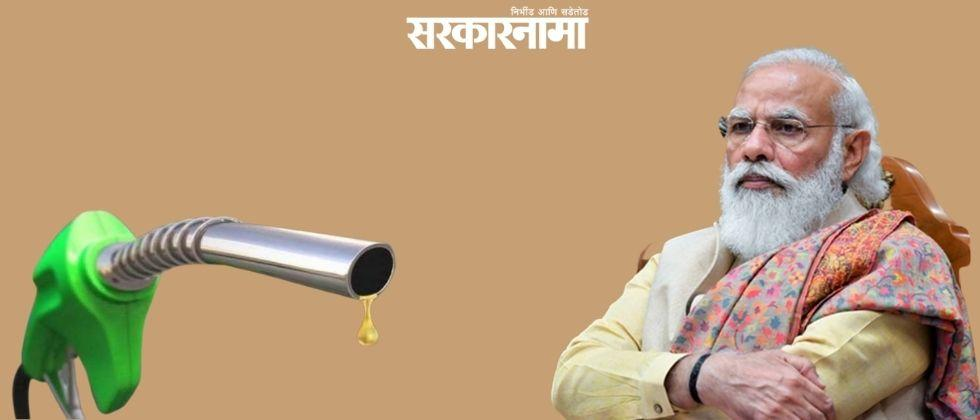 due to upcoming assembly election petrol and diesel prices will be stable