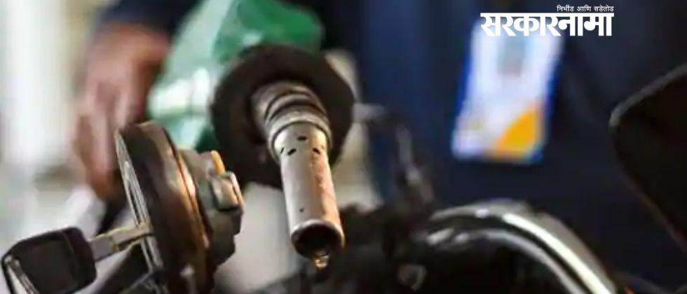 petrol and diesel prices stable for four days in india